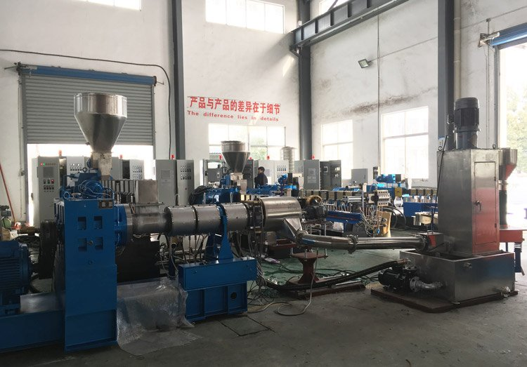 water ring pelletizing system