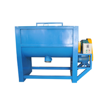 Introduction of Horizontal Mixer
