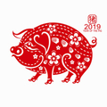 Notice of Nanjing Haisi 2019 Spring Festival Holiday Arrangement